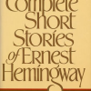 Thumbnail image for A Very Short Story by Ernest Hemingway Audio and Analysis